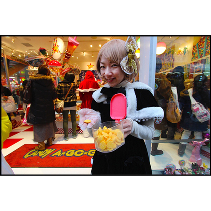 'Candy Girl' 2013 — in Tokyo, Japan
