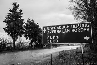 The road leading to the border zone passes through the Kayan township. During Soviet times, this territory had big economic importance for the region. Today, it is a neutral zone and is only used by Armenia and Azerbaijan to exchange captives and bodies.