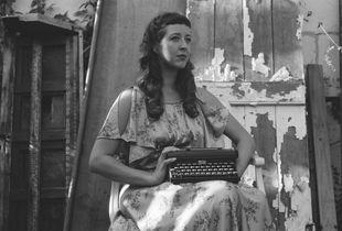 Grandmothers Typewriter