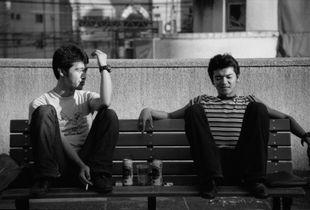 Japanese guys on bench