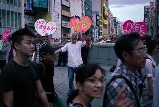 Osaka Love