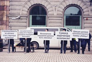 Protest of Uzbek refugees in Sweden