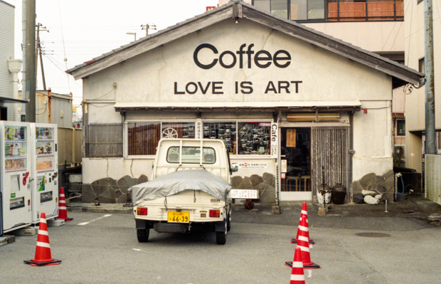 Coffee shop (Gotemba)