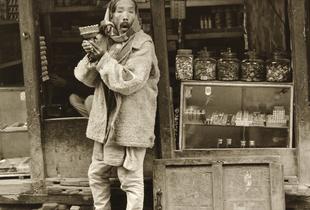 Hooka Smoker