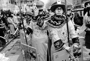 Promotion in Ancient Costumes