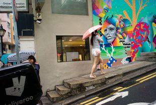 A Hong Kong Street #4