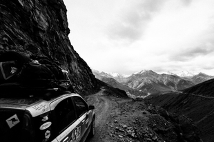 'How's the high road?' - Wahkin Corridor, Pamir Highway, Tajikistan 2016.
