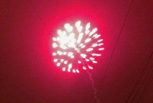 Corona Exploding