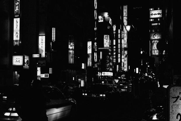 Untitled, Tokyo, Japan 2015