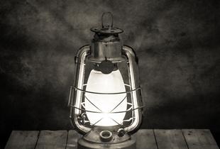 The Marine Lamp