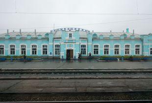 from Trans Siberian Flipbook © Jeff Vanderpool