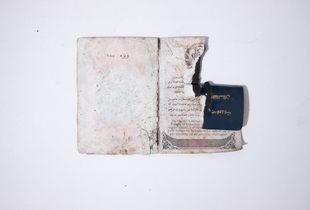 An abandoned Afghan passport.