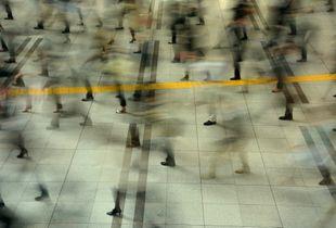 Rush hour at Shinagawa