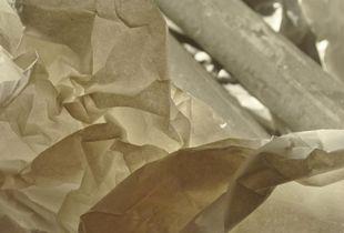 Nude paper