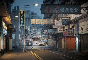 Hong Kong, summer 2019