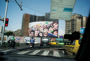 Welcome poster to Tehran.