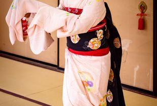Gion Kyoto Dance