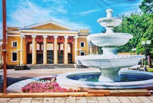 Fountain, 2013, 225x140cm© Paula Sundell