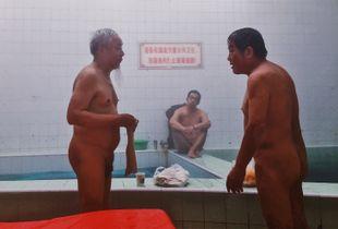 The Last Naked-Socializing In Beijing #01