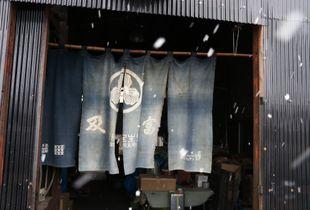 Casting of NANBU-iron-kettles 01