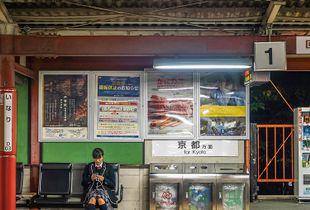 Souls of Japan
