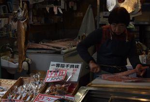 Market in Tokyo