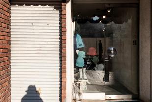 The Hat Store, Akasaka
