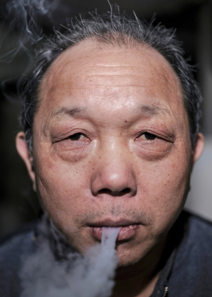 The face of Chinese people