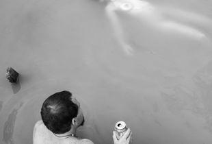 Slab Bathing