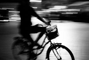 Dark bike