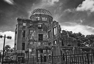 Clouds above Hiroshima Dome.
