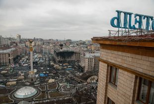 View of  Independence Square in Kiev during 2014 Ukrainian revolution.