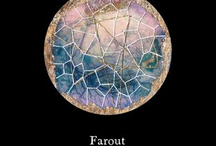 Farout