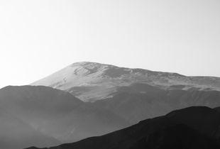 Ica, Perú