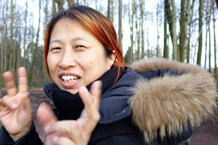 portrait Kyongju I