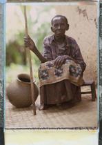 Rwanda, 25 ans après: Marie, 83 ans