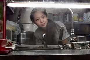 Singapura; the black-hole eyes girl