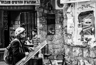 Preparing Sukkot, Feast of Tabernacles6