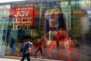 JOY LUCK LOVE II