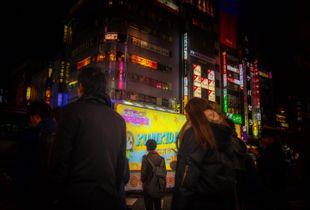 Shinjuku Life