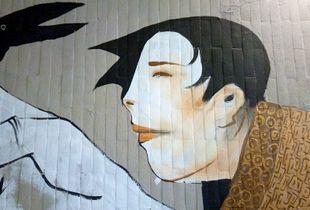 Street art #1.