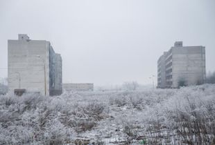 A view on Lunik IX settlement