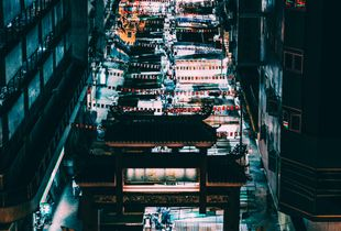 Hong Kong Cinema 1