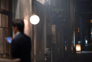 Night in Tokyo #1