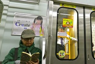 All eyes on the Subway