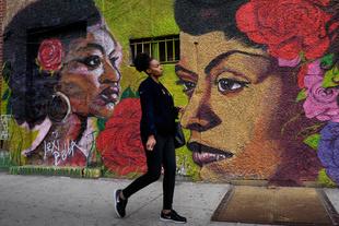 Spanish Harlem. New York, NY