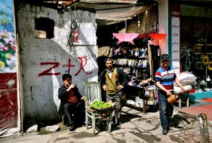 Western Series (China) No.1   (Street view)