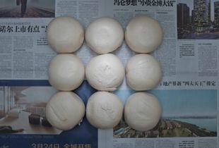Plain Buns. Beijing, China. April 2012. 6.30 renminbi (0.99 usd, 0.75 euros)