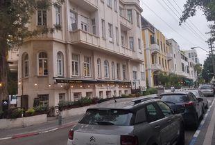 Calle Tradicional de la Ciudad , cálida huesped de todo transeunte.
