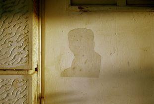 Portrait of the Unknown, 2009© Ayala Gazit